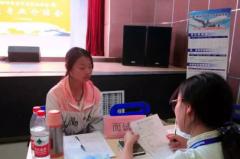招生季:株洲铁航艺术职业学校举行新生专业介绍会