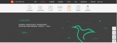 小米再祭战略级产品:直达服务秒开应用解决用户痛点