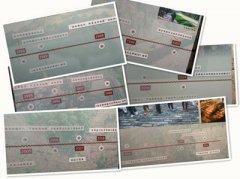 南京古城墙保护和利用的现状