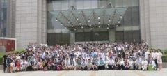 首届国际母婴学术研讨会成功举办,推进中医治未病计划开展