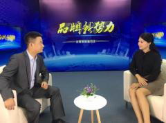 纽康源荣获中国好品牌,母婴领域新力量