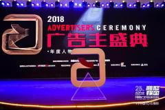 腾讯音乐娱乐集团闪耀中国国际广告节 背后推手公司竟成立不足一年