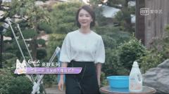 《SHU理生活》打造综艺营销新玩法,让广告成为内容本身