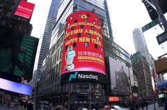 """中国智能机器人""""创创""""亮相纽约时代广场,向全球华人发出新春祝福"""