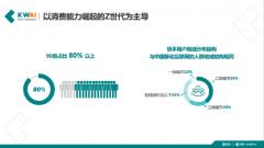 """快手商业化目标超预期完成,2019向""""百亿目标""""迈进"""