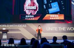 分众传媒作为全球媒体数字化转型范例,亮相上海国际广告节