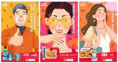 开年硬核营销,聚划算狂售3万自嗨锅,15万降火牙膏