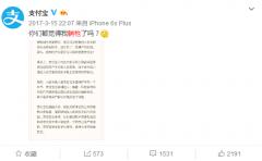 """315将至:危机无大小,永远不做""""背锅侠""""!"""