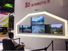 搭建工业互联网生态圈 中国移动智慧政企赋能行业创新