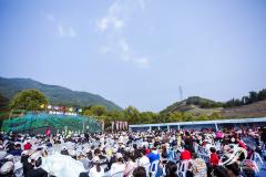 杭州三清茶文化节暨首届图灵运动会开幕