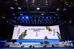 第二届中国・建水紫陶文化节将于5月1日启幕