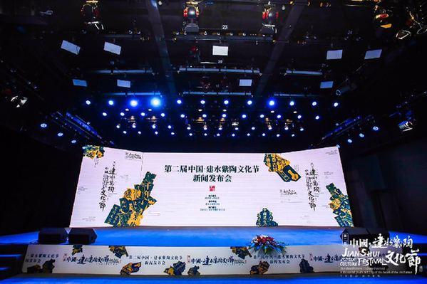 第二届中国•建水紫陶文化节将于5月1日启幕