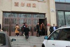 哈尔滨壹彤地产事件今日开始陆续返还购房者钱款