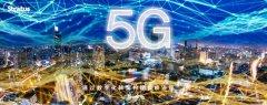5G时代移动边缘计算让工业物联网如虎添翼!
