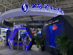 安全和效率的新高度――光身份认证技术惊艳数字中国建设峰会