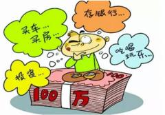 汉唐紫金:手握100万,是买房还是买黄金TD产品?