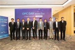 OPC基金会联合微软,共商制造业数字化转型战略