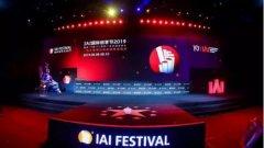 妈妈网揽四项IAI国际广告奖,引领母婴营销新风向
