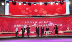 国资委、人民网权威发布央企故事 长城润滑油等优秀央企上榜
