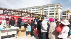 """贵德县人民检察院开展""""知识产权宣传日""""活动"""