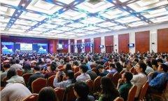 威努特出席2019中国石油石化企业信息技术交流会