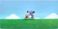 MANSU慢素萌物来袭,考拉生活方式是什么样子?