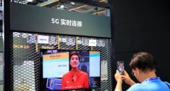 """5G技术全球涌动,制造业如何追上""""新风口""""?广东工博会有猛料!"""