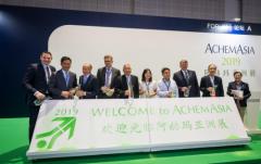 阿赫玛亚洲展2019召开开幕发布会,呼吁通过创新、技术和协作实现可持续的化