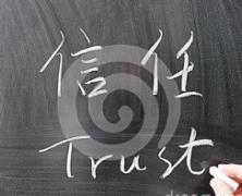 鑫世界珠宝福州分公司:加强风控技术,打造信任大环境
