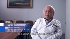 为了中国介入医学发展,他们聚在一起干了件大事儿!