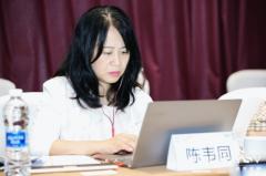 大咖云集,2019艾菲奖初审会广州华邑站圆满举行