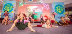 首届汉海杯少儿艺术大赛圆满落幕 艺点滴语言艺术学校喜获金奖