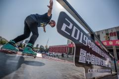 极限轮滑联赛落地河南 八月濮阳热血开战