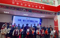 """2019""""春雨工程""""北京志愿者边疆行――走进青海玉树活动启动"""