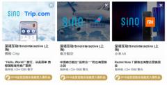 深诺集团(飞书+深诺)领跑金投赏海外组提名榜 三项作品入围再获佳绩