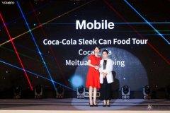 四项大奖收入囊中,美团点评携手合作品牌成釜山广告节大赢家
