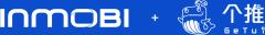 InMobi与个推签署战略合作备忘录,深度拓展数据与流量合作