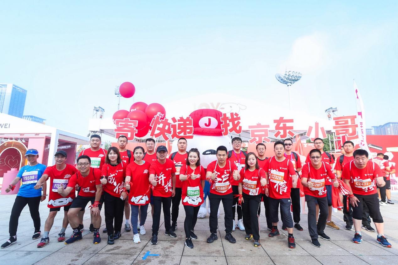 致敬奔跑的追梦人——京东物流全程保驾2019沈阳马拉松!