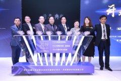引领服装生产智能化,AME服装智能制造展将于2020年3月开幕