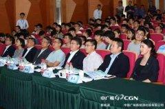 中广核新能源2020届校园招聘正式启动