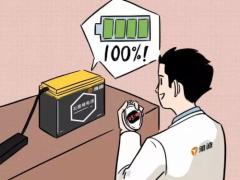 电动车电池的痛点,据说它都可以解决?