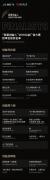 """2019""""我是创益人""""终审会获奖名单揭晓,25支作品最终获奖!"""