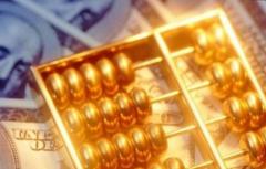 深圳市鑫世界珠宝有限公司福州分公司投资理财的几点误区