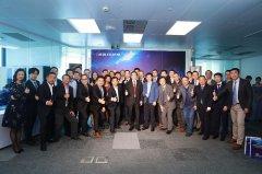 赛轮集团上海子公司盛大开业 加速国际化新征程