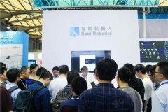 CeMAT ASIA 2019|仙知机器人强势登场,现场展示打造移动机器人