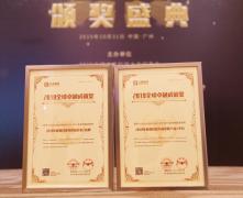 对望千年:汉传观音造像艺术展在普陀山书院举办