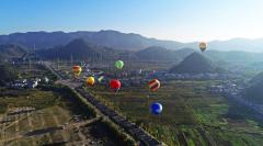 中国热气球表演赛暨飞行体验活动落下帷幕,兴义,明年再相约!