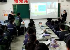 """""""杰森英语在线外教双师课"""",助力中小学英语教育新发展"""