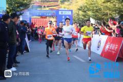 2019年国家登山健身步道联赛总决赛(中国・攀枝花)盛大开赛
