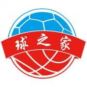 球之家体育:一款专业有深度的体育赛事比分直播APP